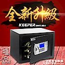 【守護者保險箱】保險箱 保險櫃 密碼保險箱 三門栓 安全 防盜 30LDT