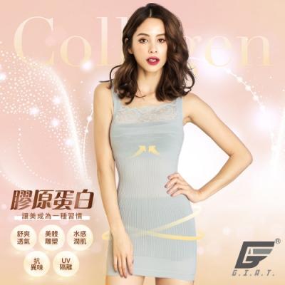 GIAT台灣製200D海藻胜肽膠原潤肌塑型內搭衣(蕾絲款)-淺灰