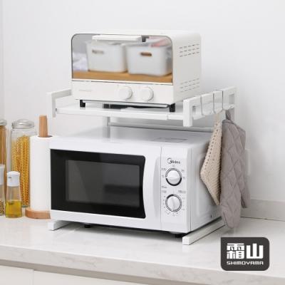 日本霜山 廚房電器耐重伸縮式金屬分層置物架-DIY (微波爐/烤箱/烤麵包機/電鍋)