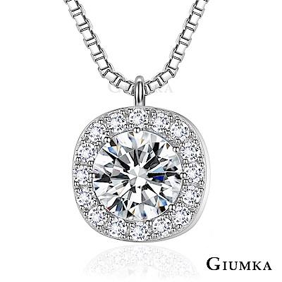 GIUMKA 925純銀項鍊 唯一真愛
