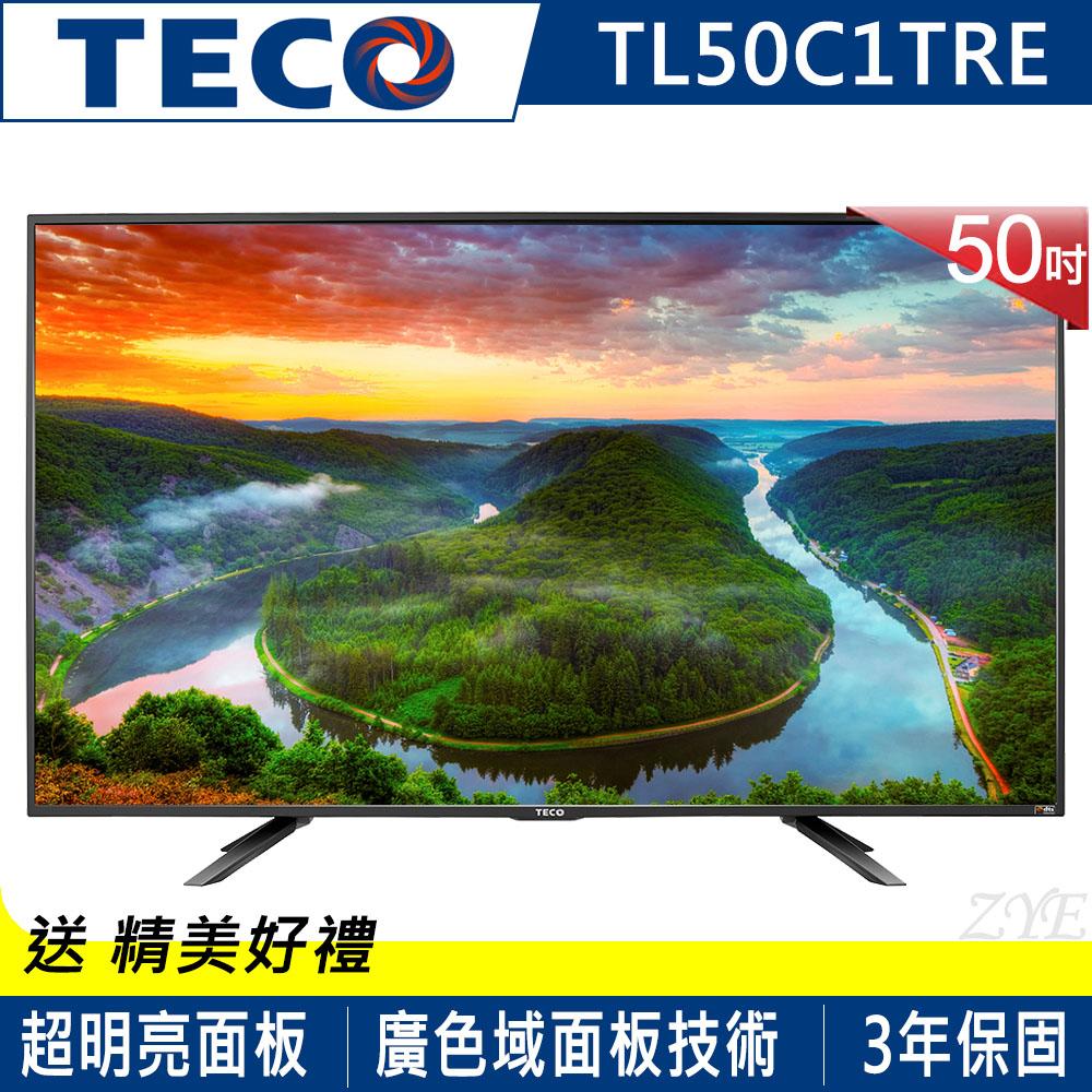 TECO東元 50吋 LED液晶顯示器+視訊盒 TL50C1TRE