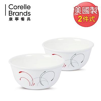 (送雙入筷)美國康寧CORELLE優雅光輝中式碗2件組