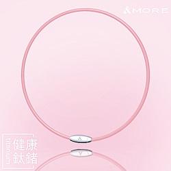&MORE愛迪莫 健康鈦鍺項鍊-Mega Power II-粉紅(2019年升級版)