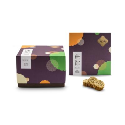 英記餅家 迷你黑芝麻杏仁餅(140g/盒)
