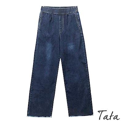 褲管抽鬚不收邊牛仔寬褲 TATA-(S~XL)
