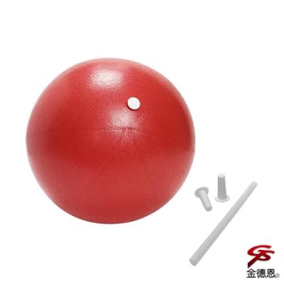 金德恩 加厚皮拉提斯彈力韻律瑜珈球/隨機色