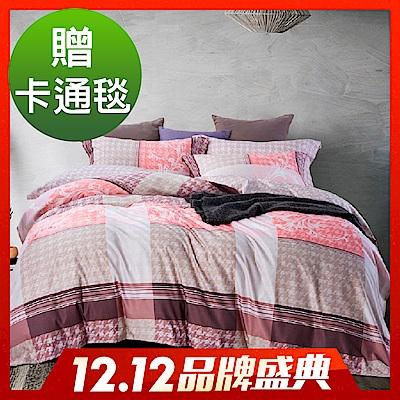 [時時樂限定]Saint Rose 吸濕排汗天絲兩用被套床包組 雙/大均一價