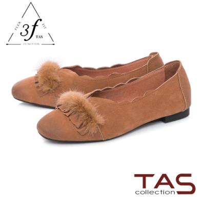 TAS兔毛拼接波浪荷滾邊羊皮娃娃鞋-焦糖棕