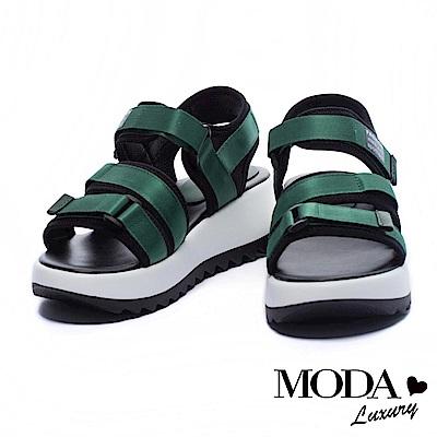 涼鞋 MODA Luxury 異材質拼接撞色織帶厚底涼鞋-綠
