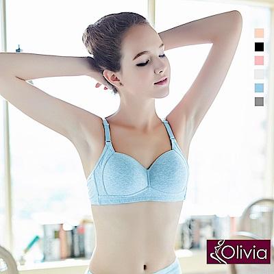 Olivia 無鋼圈舒棉舒適透氣無痕內衣-(淺藍)