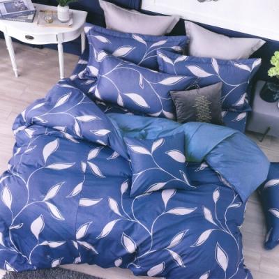 Carolan  葉舞 台灣製加大五件式純棉床罩組