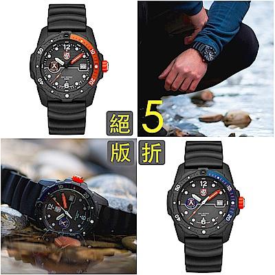 (5折/領券再折600) LUMINOX 雷明時Bear Grylls Survival 貝爾求生系列聯名腕錶-2品任選
