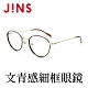 JINS 文青感金屬細框眼鏡(ALMF18S352) product thumbnail 1