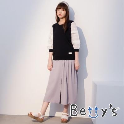 betty's貝蒂思 壓褶雪紡寬版褲裙(灰色)