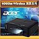Acer X1327Wi WXGA投影機(4000 流明) product thumbnail 1