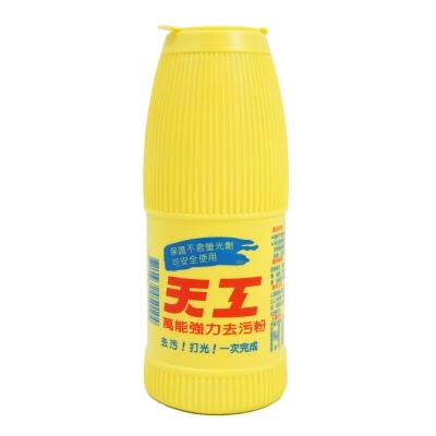 天工 萬能強力去污粉(600g)