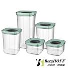BergHOFF LEO密封儲物罐5件組-薄荷綠