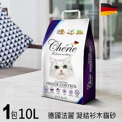 德國Cherie 法麗 有機凝結杉木貓砂10L/4.3kg