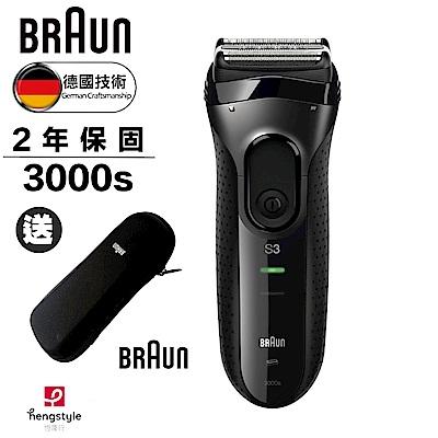 德國百靈BRAUN Series3電鬍刀3000s-黑