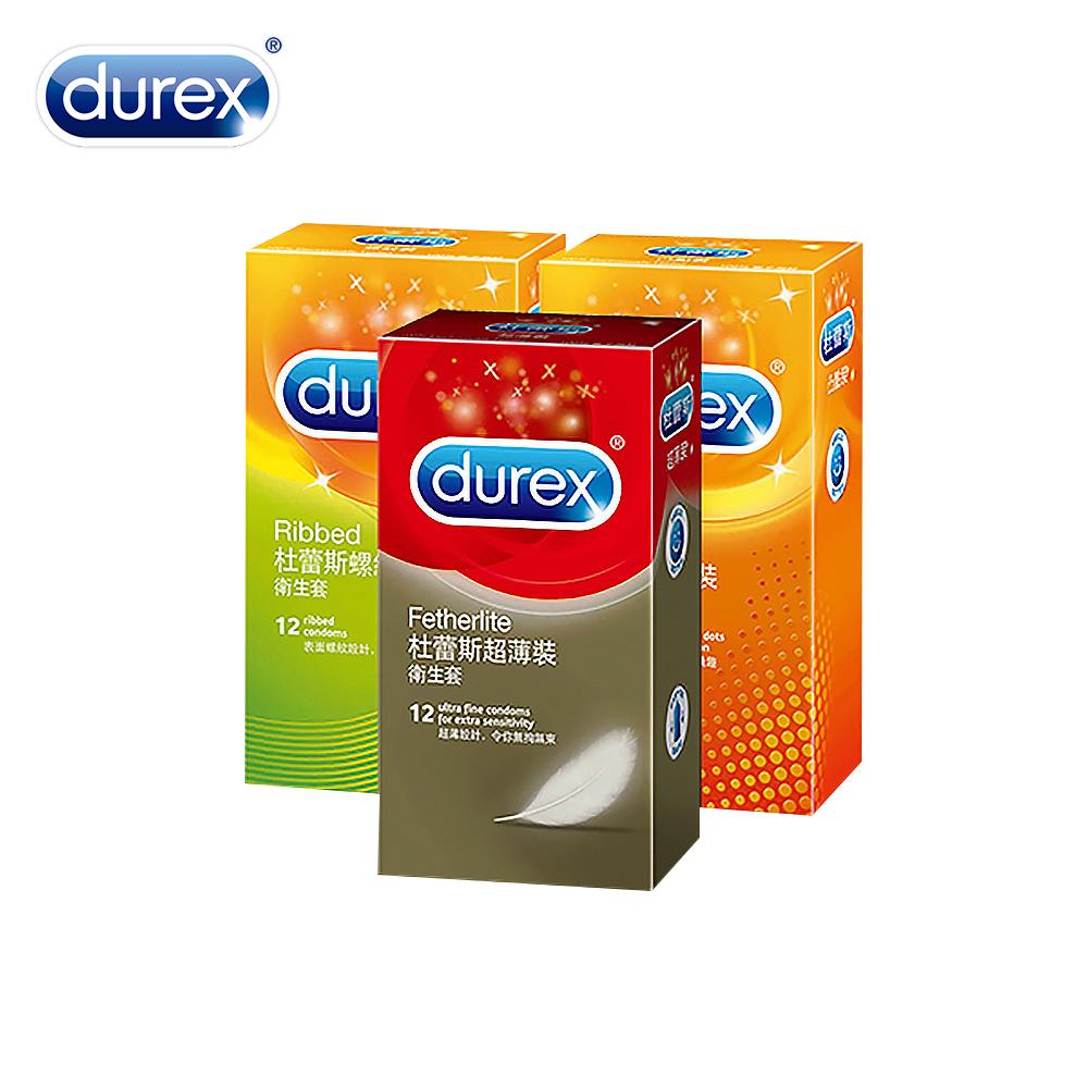 Durex杜蕾斯 暢銷組合(超薄12入+凸點12入+螺紋12入)