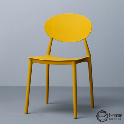 E-home 二入組 Sunny小太陽造型餐椅 三色可選