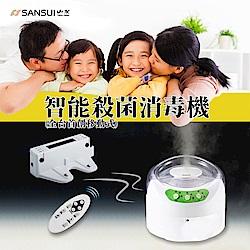 SANSUI 智能移動式殺菌消毒機 SS-K2