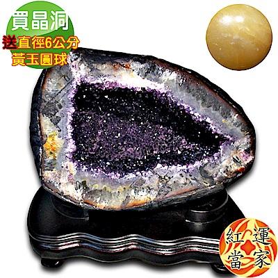 紅運當家 烏拉圭 天然紫水晶洞 聚寶盆(重 9.5公斤) + 木座,附贈 天然招財黃玉球