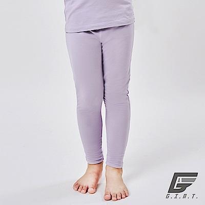 GIAT台灣製極暖昇溫5℃蓄熱刷毛褲(童款-薰衣紫)