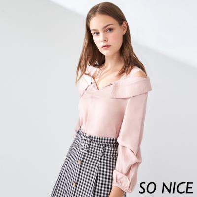 SO NICE優雅造型領露肩上衣