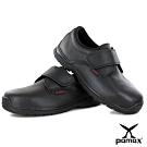 PAMAX 帕瑪斯-皮革製高抓地力安全鞋-PZ11301FEH