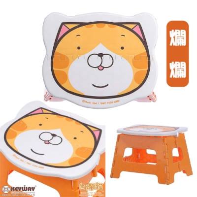 KEYWAY 白爛貓止滑折合椅-6入組