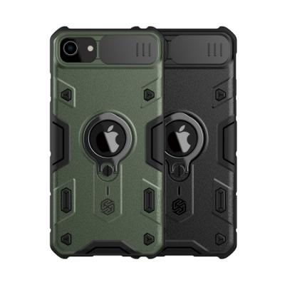 NILLKIN Apple iPhone SE 2020/iPhone 8/7 黑犀保護殼