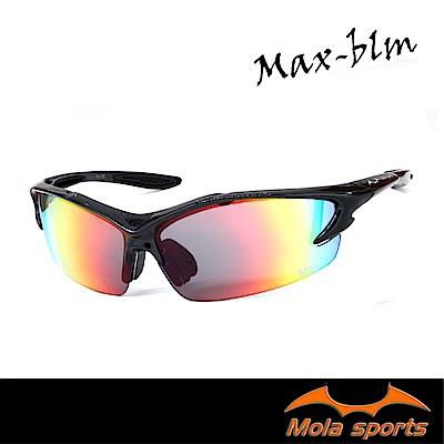 MOLA摩拉運動太陽眼鏡 多層彩色鍍膜鏡片 UV400 男女 超輕量 自行車 跑步