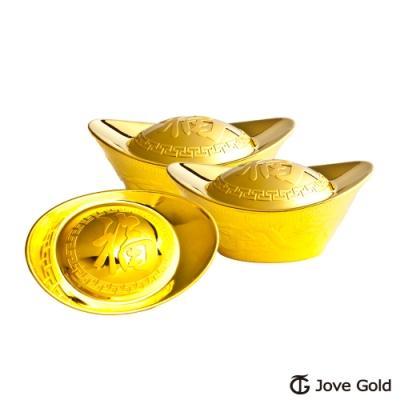 Jove Gold 漾金飾 壹台兩加大版黃金元寶x3-福(共30台錢)
