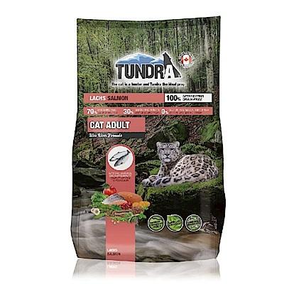 德國TUNDRA渴達 鮭魚藍河配方貓糧 1.45KG