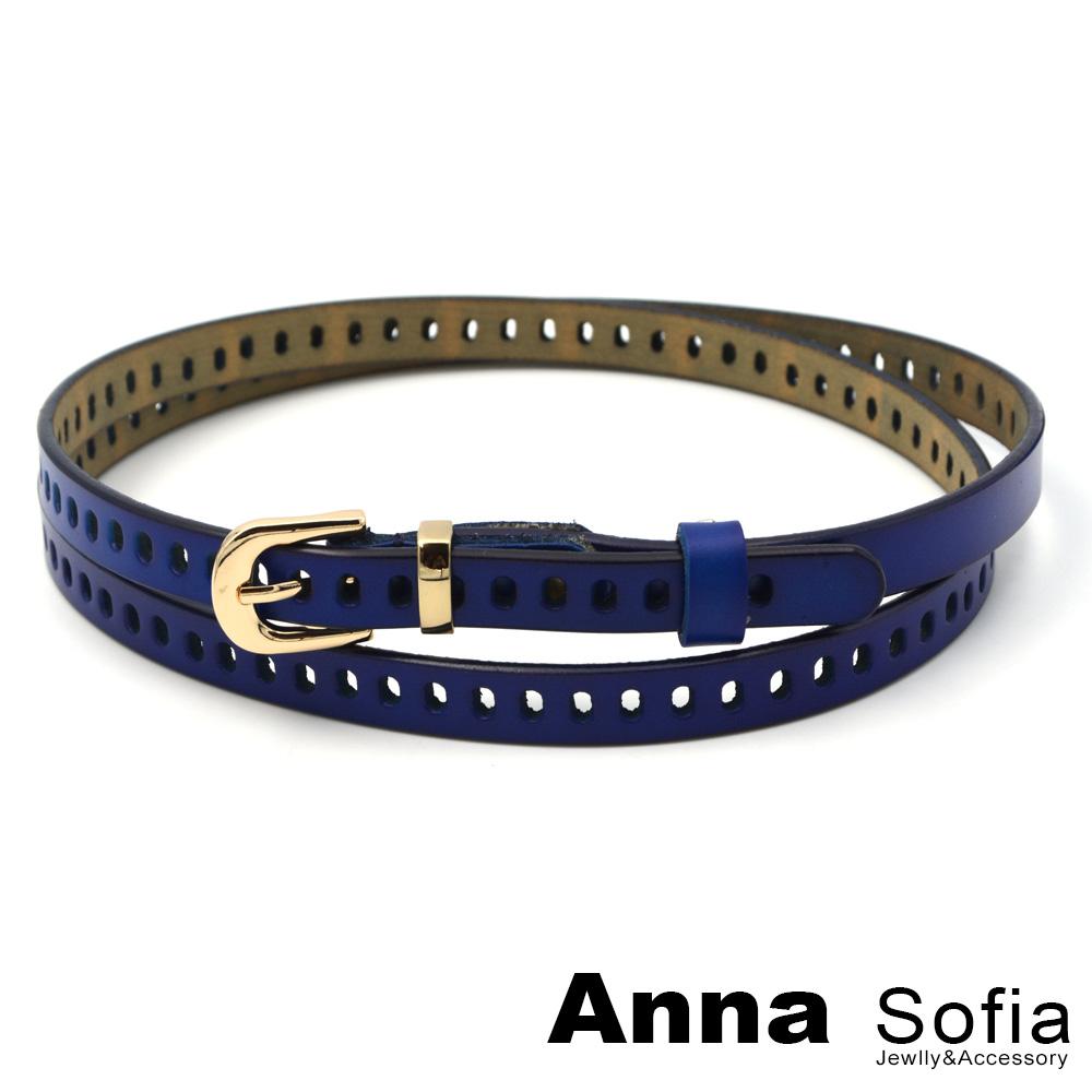 AnnaSofia 金釦單列排續洞 真皮超細皮帶腰帶(寶藍)