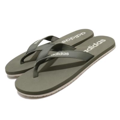 adidas 涼拖鞋 Eezay Flip Flop 男鞋 愛迪達 人字拖 夾腳拖 海邊 外出 輕便 灰 米 EG2039