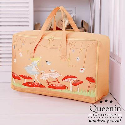 DF 生活趣館 - 夢遊仙境款可折疊棉被收納袋特大號-愛麗絲橘