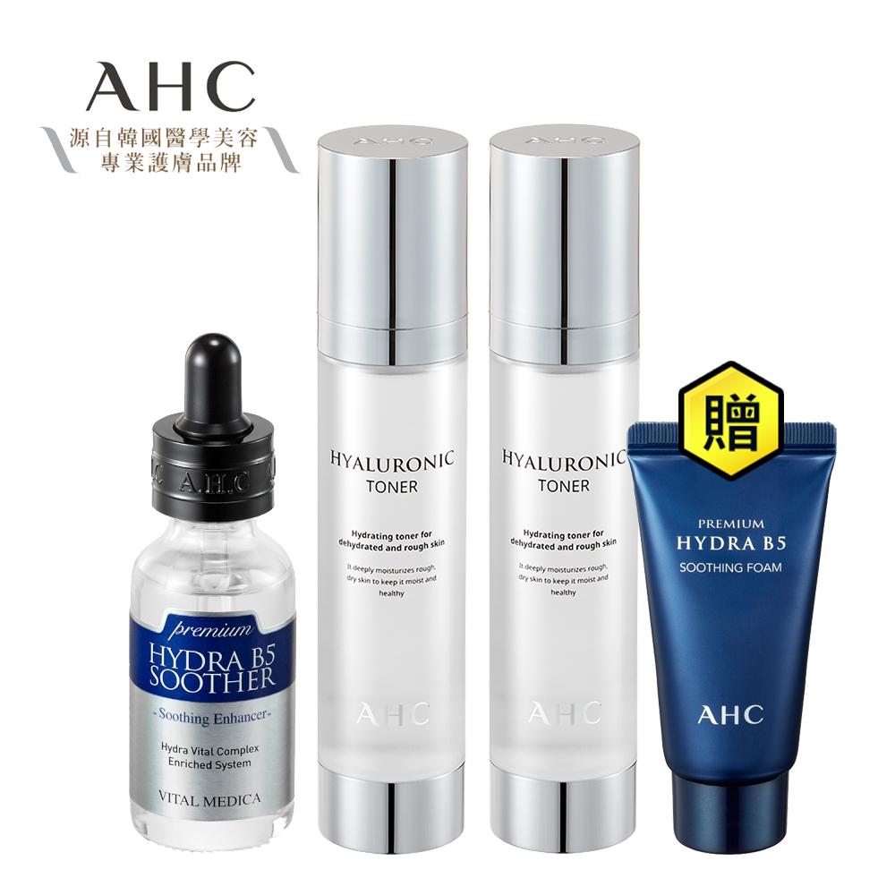[加贈B5潔顏乳] AHC 暢銷明星組(機能水x2+B5精華液x1)