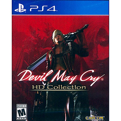 惡魔獵人 HD 合輯 Devil May Cry HD - PS4 中英日文美版