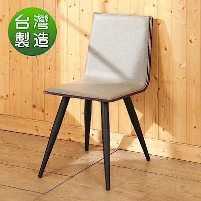 BuyJM歐格休閒餐椅-免組