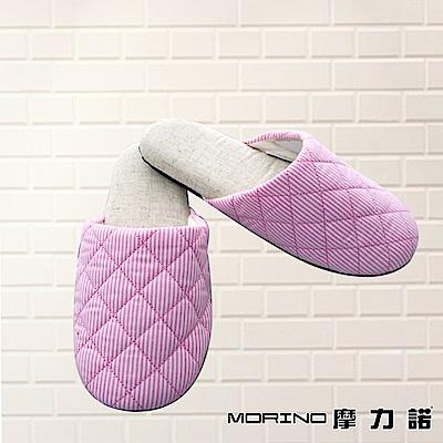 MORINO摩力諾 菱格紋簡約室內拖鞋