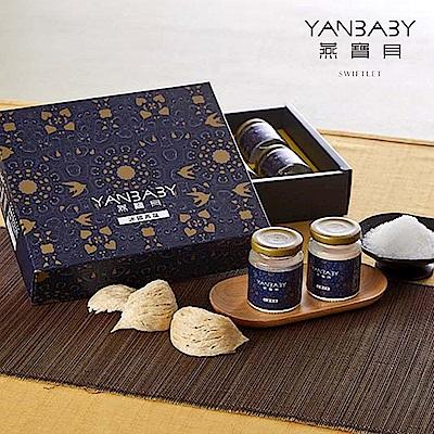 燕寶貝 冰鑽燕窩禮盒+贈冰鑽Mini(40ml*3入/盒)