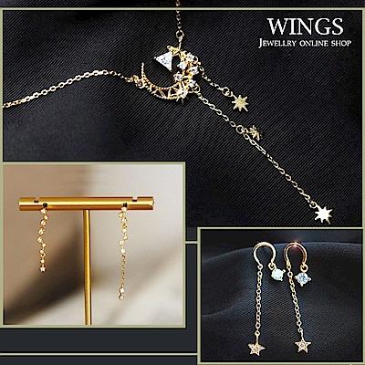 時時樂日系輕奢925純銀飾品均一價1099元(原售2980)