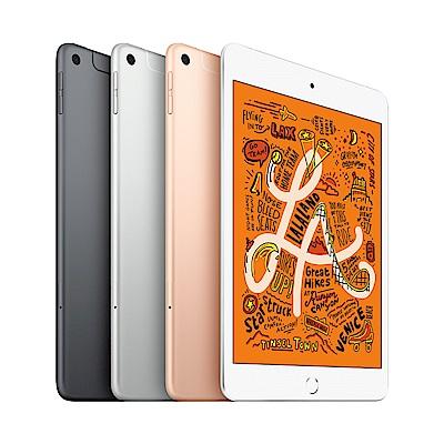 (無卡分期12期)Apple iPad mini 5 7.9吋 LTE 64G