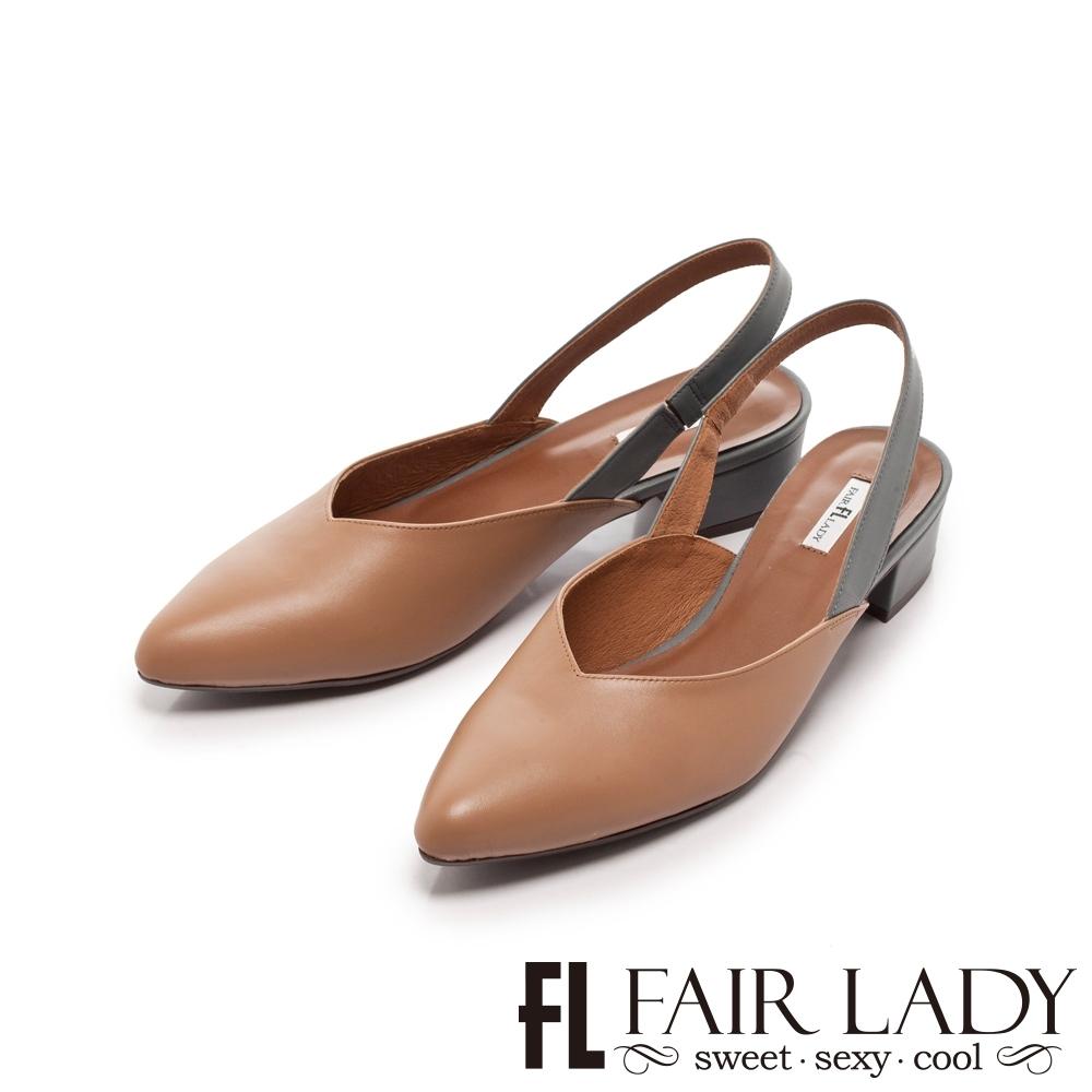 Fair Lady V型素面拉帶尖頭低跟涼鞋 焦糖