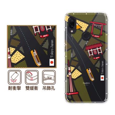反骨創意 Xiaomi 紅米 Note7 彩繪防摔手機殼 世界旅途-昭和町