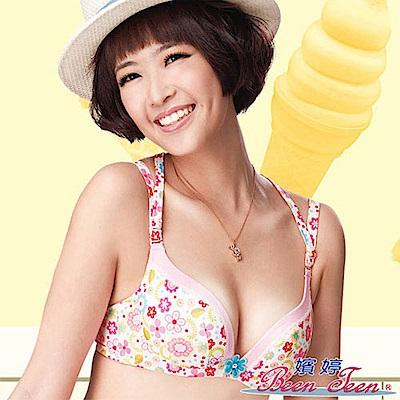 【嬪婷】狂歡夏日祭系列B-C罩杯內衣(歡樂粉)
