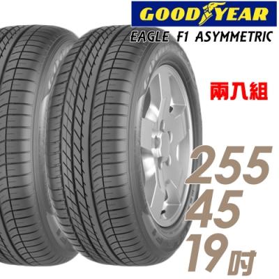 【固特異】EAG ASYM 高性能輪胎_二入組_255/45/19(EAG ASYM)