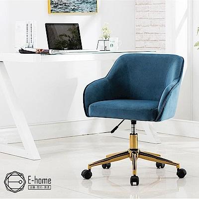 E-home Orchid歐契得絨布造型電腦椅-兩色可選